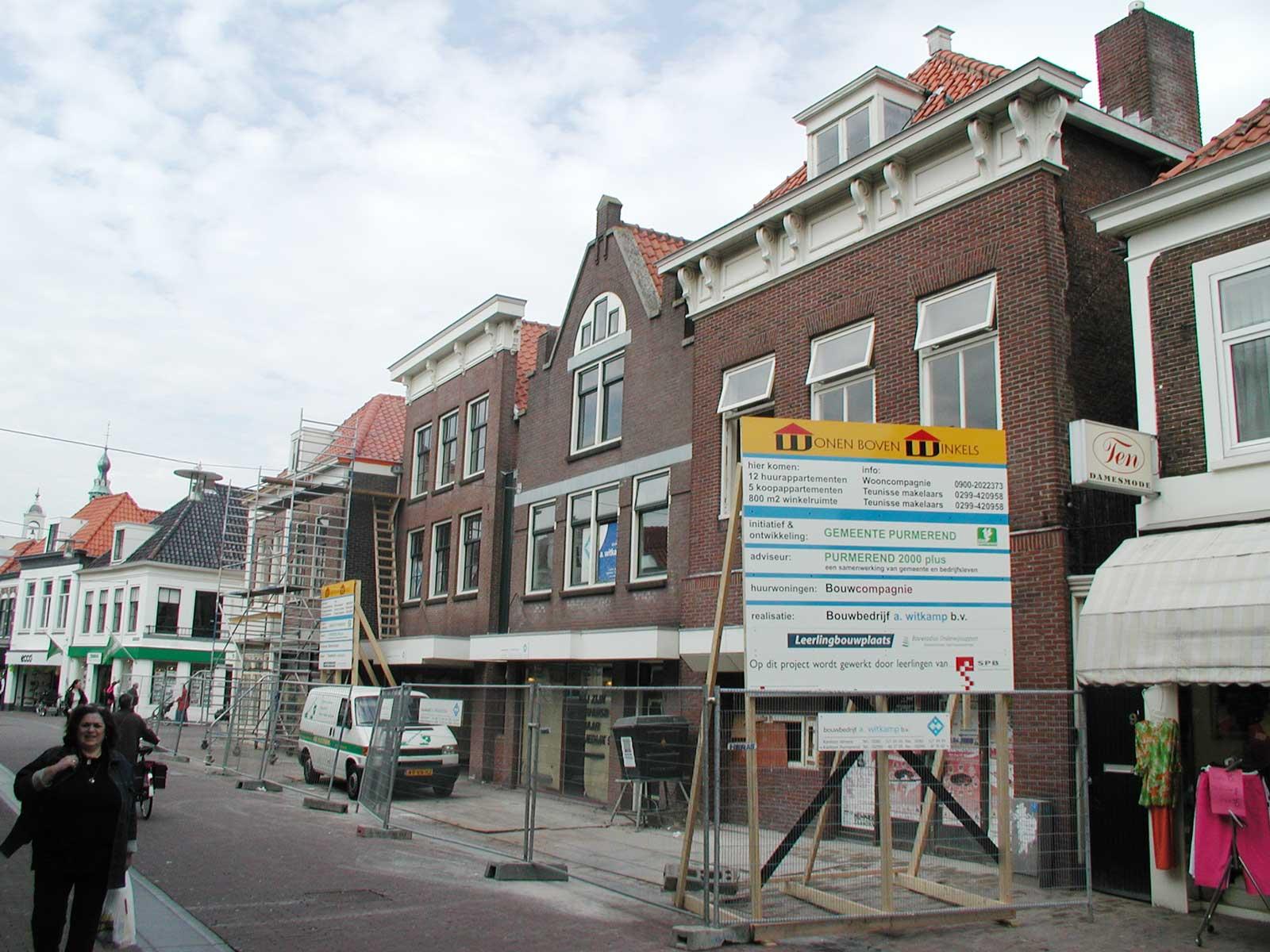 bouwbord - Binnenstedelijke herontwikkeling Dubbele Buurt Purmerend